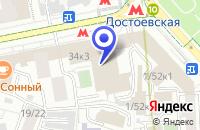 Схема проезда до компании ИНЖИНИРИНГОВАЯ ФИРМА ИНЖИНИРИНГ в Москве