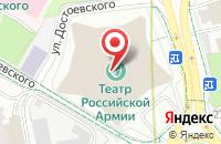 Схема проезда до компании Информационно-Аналитический Центр «Лидер» в Москве