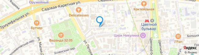 Малый Каретный переулок