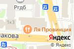 Схема проезда до компании Bohemia в Москве