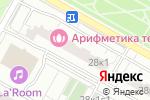 Схема проезда до компании Арифметика тела в Москве