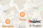 Схема проезда до компании Грани сознания в Москве