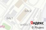 Схема проезда до компании Альфа-Инкахран в Москве