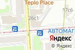 Схема проезда до компании ГУСТОЙ в Москве