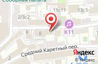 Схема проезда до компании Малый Каретный Переулок, Дом 10 в Москве