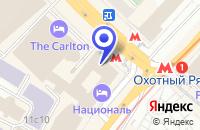Схема проезда до компании МЕБЕЛИУМ в Москве