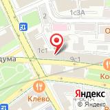 Российская организация сотрудников спецслужб и правоохранительных органов