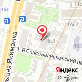 Центр красоты Оксаны Андриановой