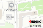 Схема проезда до компании Maerd в Москве