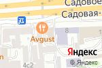 Схема проезда до компании Стандарты фармацевтического рынка в Москве