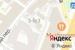 Схема проезда до компании Олимпия Бизнес Трэвел в Москве