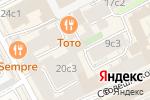 Схема проезда до компании ЮС КОГЕНС в Москве