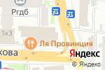 Схема проезда до компании Izzzi в Москве