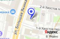 Схема проезда до компании ТФ КРАСКИ ТИККУРИЛА в Москве