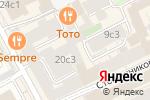 Схема проезда до компании Адвокат Сергеева А.С в Москве
