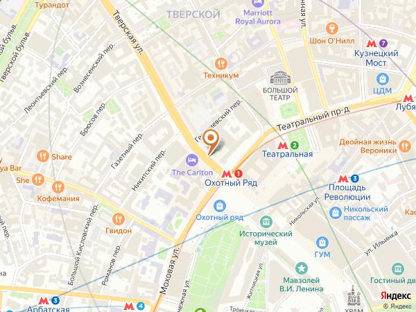 Остановка «Метро Охотный ряд», Тверская улица (8705) (Москва)