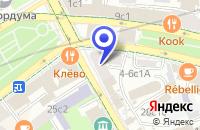 Схема проезда до компании ФГУ ВЫСТАВОЧНАЯ КОМПАНИЯ РОСИЗО в Москве