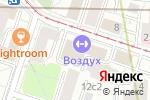 Схема проезда до компании Воздух в Москве