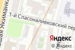 Схема проезда до компании Продукты в Москве