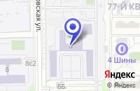 Схема проезда до компании АВТОШКОЛА МЕДА в Москве