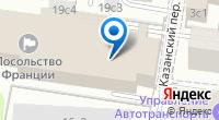 Компания Визовый отдел Генерального Консульства Франции в Москве на карте