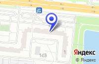 Схема проезда до компании ЛАБОРАТОРИЯ МЕМБРАННЫХ ПРЕДОХРАНИТЕЛЬНЫХ УСТРОЙСТВ в Москве