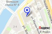 Схема проезда до компании КОНСАЛТИНГОВАЯ КОМПАНИЯ FM CONSULT в Москве