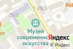 Схема проезда до компании Мастерская Кати Гердт в Москве