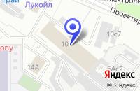 Схема проезда до компании ТФ АНГА-2000 в Москве