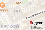 Схема проезда до компании Центр психологической помощи и консультирования в Москве