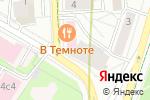 Схема проезда до компании Международный центр охраны здоровья Игоря Медведева в Москве