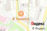 Схема проезда до компании В темноте?! в Москве