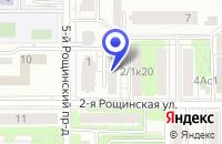 Схема проезда до компании ПТФ ИРБИС-ВЕНТ в Москве