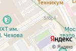 Схема проезда до компании Руспром в Москве
