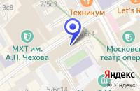 Схема проезда до компании МУЗЕЙ КОМПОЗИТОРА С. С. ПРОКОФЬЕВА в Москве