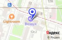 Схема проезда до компании ЛИЗИНГОВАЯ КОМПАНИЯ ФИНАНСТРЕЙД в Москве