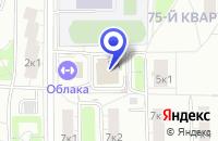 Схема проезда до компании АНЖЕЛЮ МЕДИЦИНСКИЙ ЦЕНТР в Москве
