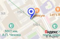 Схема проезда до компании КОНСАЛТИНГОВАЯ КОМПАНИЯ BOOZ ALLEN HAMILTON в Москве