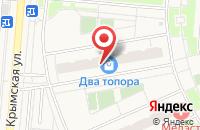 Схема проезда до компании Komandor в Боброво