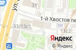 Схема проезда до компании Нексия-Образование в Москве