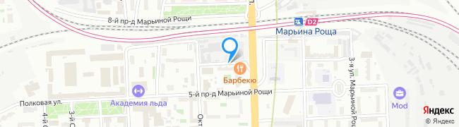 проезд Марьиной Рощи 6-й