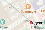 Схема проезда до компании Дом педагогической книги в Москве