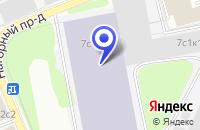 Схема проезда до компании НИИ ТЕХНОЦЕНТР в Москве