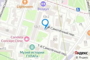 Сдается комната в трехкомнатной квартире в Москве 2-й Самотёчный переулок, 7