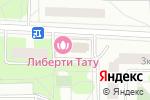Схема проезда до компании Территориальная избирательная комиссия Нагорного района в Москве