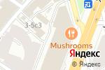Схема проезда до компании Cassaforte в Москве