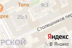 Схема проезда до компании ТЕХНОЛОГИИ РОСТА в Москве