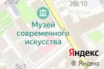 Схема проезда до компании Центральная аптека №1 в Москве