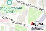 Схема проезда до компании Почтовое отделение №127473 в Москве