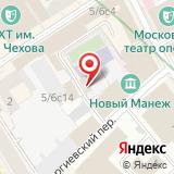 Московский союз литераторов